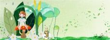 春雨少女和蘑菇电商淘宝背景