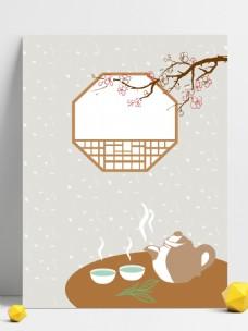 中国风茶文化文艺简约背景