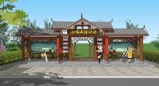 中式公交车站台