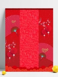 红色2019新年中国风背景设计