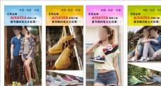 AISASSA广告