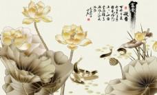 新中式水墨荷花浮雕九鱼图背景墙