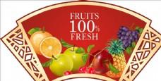 扇形手绘水果标签