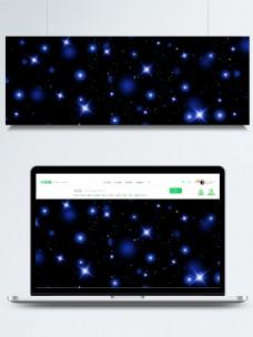 原创蓝色闪耀星空背景