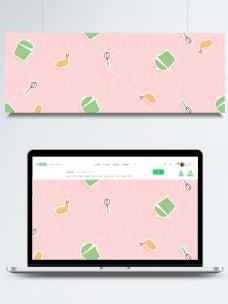 手绘粉色纸质食物banner背景素材