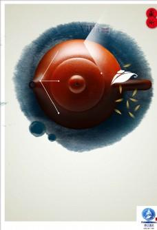 中国风水墨