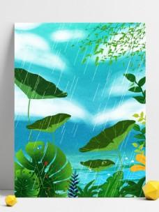 手绘二十四节气雨水绿叶背景设计