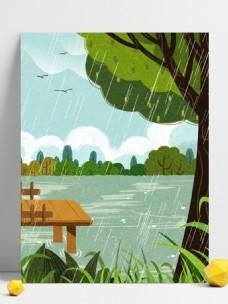 彩绘二十四节气雨水背景设计