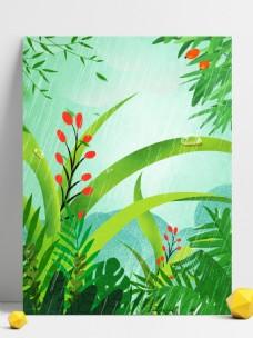 手绘清新雨水节气丛林背景设计