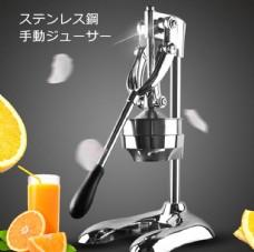 榨汁机主图设计