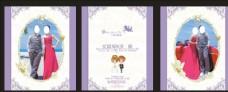 淡紫色婚禮