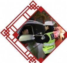 春节红色挂件中国结
