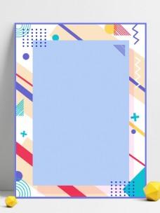 彩色可爱卡通几何展板背景