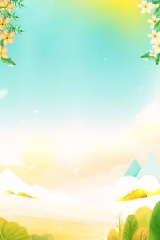 绚丽天空踏春背景