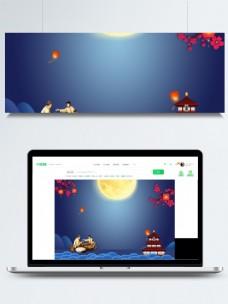 深蓝金秋月亮中秋节背景素材