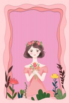 创意剪纸38妇女节女神节海报背景