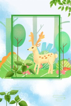 春天梅花鹿绿色小清新植物边框