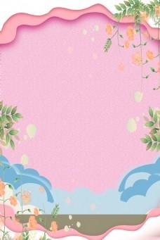 粉色树木蓝色背景图