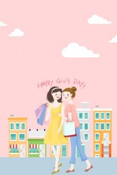 小清新简约37女生节购物促销海报背景