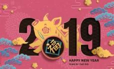 新年年会背景