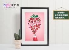 草莓创意海报