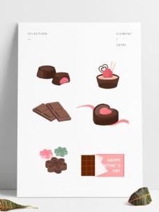 情人节巧克力可爱卡通套图