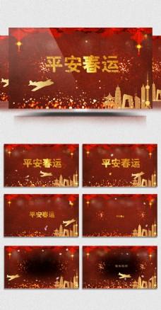 2019春运红色喜庆视频模板