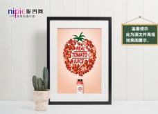 蕃茄创意海报
