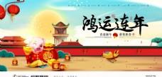 新春 元宵节