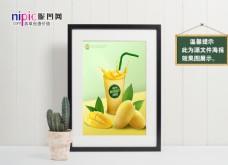芒果创意海报
