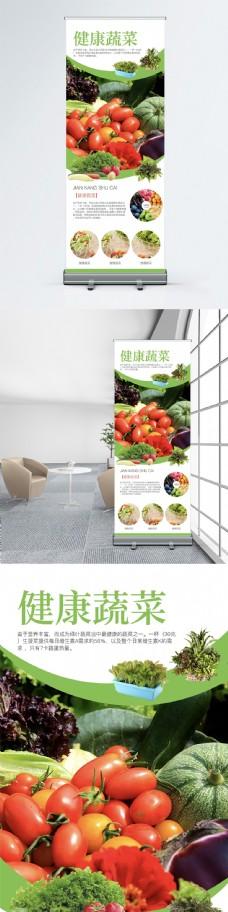 水果蔬菜展架