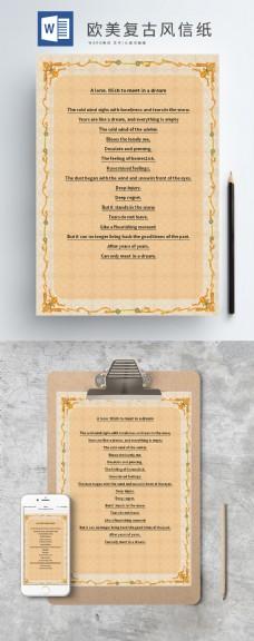 创意欧美复古风信纸