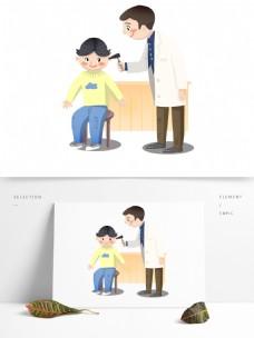 全国爱耳日医生看病人手绘元素