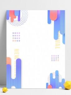 蓝色清新年终大促展板背景