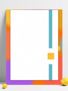 清新风线条边框几何展板背景