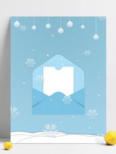 简约蓝色冬季促销信封背景素材