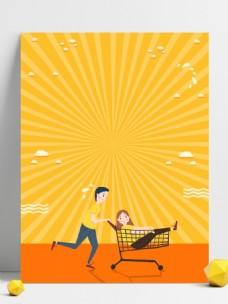 卡通秋季新品上市特价来袭背景设计