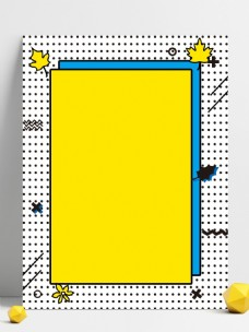 清新风线条边框几何背景素材