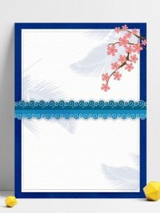 小清新蓝色小花背景素材