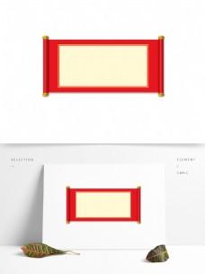 春节庆祝红色画轴节日元素