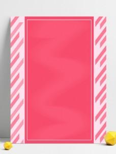 粉色可爱卡通几何背景素材