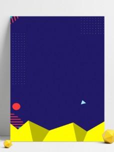 蓝色清新拼接几何背景素材