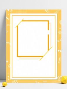 黄色卡通拼接几何背景素材