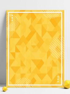 黄色冬季促销拼接几何背景