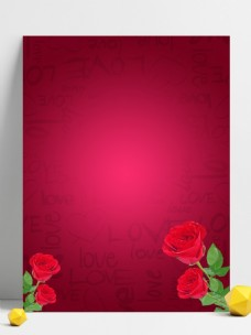 玫红色玫瑰浪漫情人节背景设计