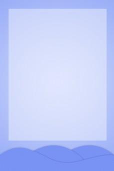 扁平风蓝色渐变背景图