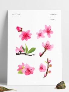 手绘粉色水墨中国风唯美桃花