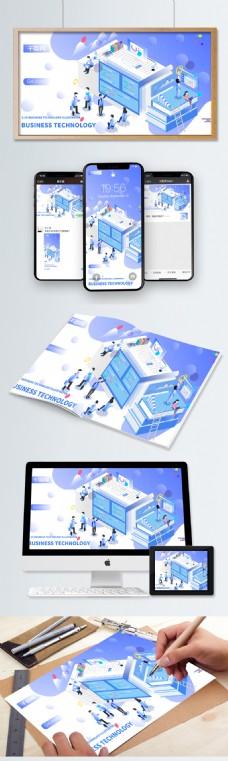 唯美大气蓝色渐变2.5D科技未来网页插画