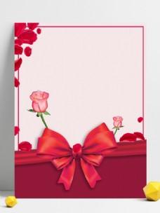 粉色清新玫瑰花店促销背景