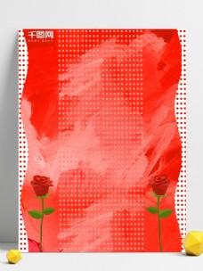 手绘情人节红色玫瑰背景设计